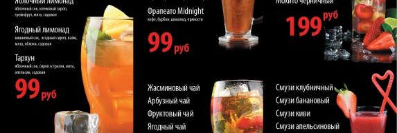 bar-offer-dark